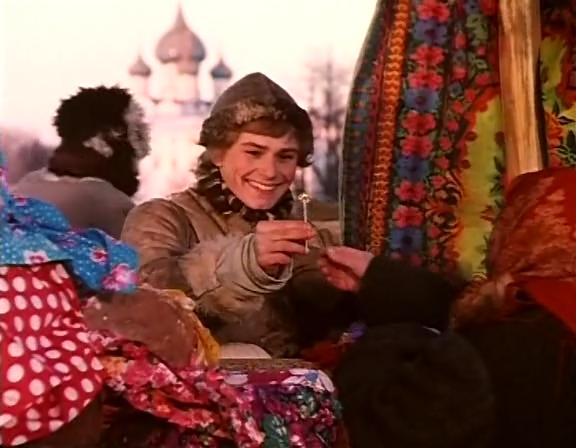Сергей Шнырев (Иван) (кадр из кинофильма)