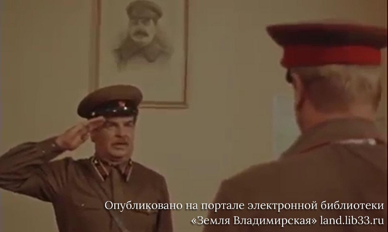 """Кадр из фильма """"Война на западном направлении"""""""
