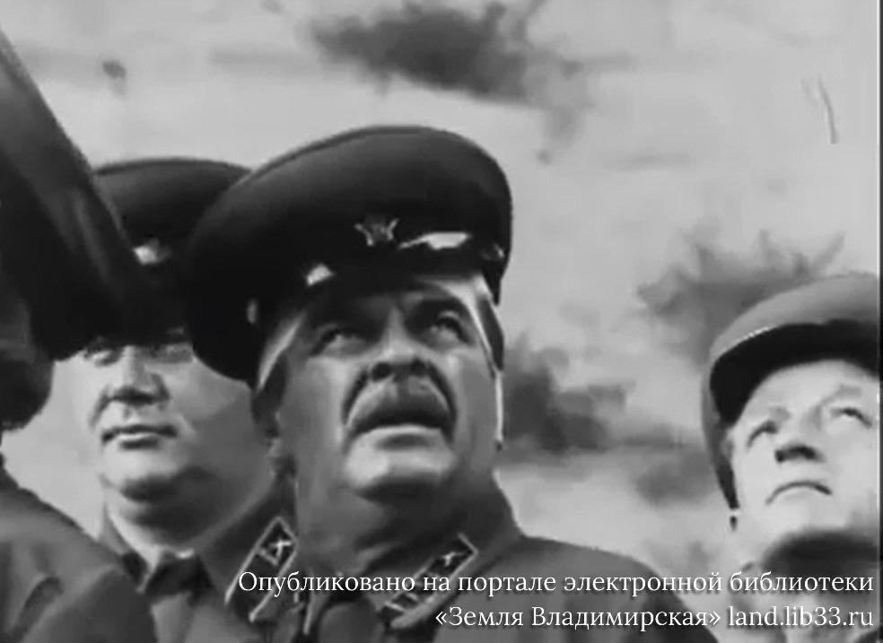 """Кадр из фильма """"Война на западном направлении"""" (2)"""